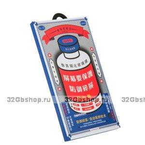 "Защитное противоударное стекло для iPhone 12 mini (5.4"") - Remax 3D Lake Series Black 12H 0.33mm"