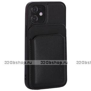 Черный кожаный чехол накладка Mutural для iPhone 12 mini с бумажником MagSafe