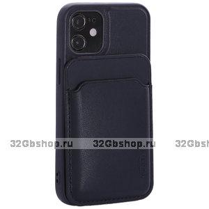 Синий кожаный чехол накладка Mutural для iPhone 12 mini с бумажником MagSafe