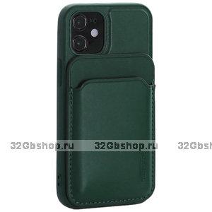 Зеленый кожаный чехол накладка Mutural для iPhone 12 mini с бумажником MagSafe