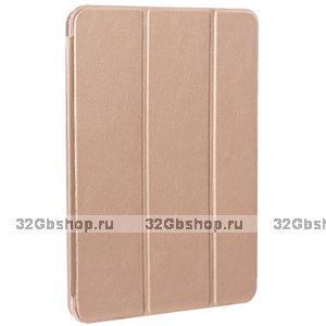"Золотистый чехол книга для Apple iPad Pro 11"" 2021 - Art Case Smart Series Gold"