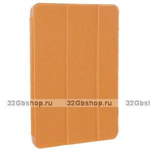 "Оранжевый чехол книга для Apple iPad Pro 11"" 2021 - Art Case Smart Series Orange"