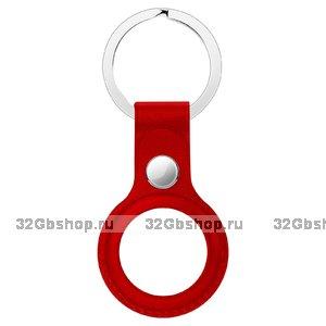 Красный кожаный брелок для AirTag с кольцом для ключей