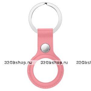 Розовый кожаный брелок для AirTag с кольцом для ключей