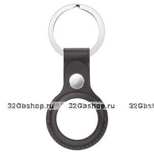 Серый кожаный брелок для AirTag с кольцом для ключей