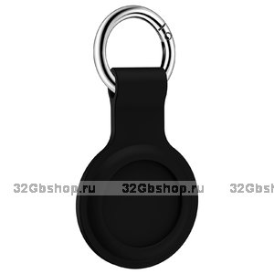 Черный силиконовый брелок для AirTag с кольцом