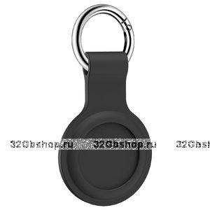 Серый силиконовый брелок чехол для AirTag с кольцом