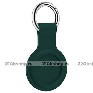 Зеленый силиконовый брелок чехол для AirTag с кольцом