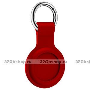 Красный силиконовый брелок для AirTag с кольцом