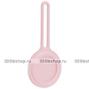 Розовый силиконовый чехол брелок-подвеска для AirTag