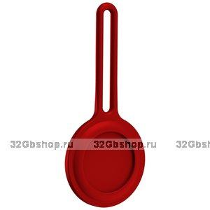 Красный силиконовый чехол брелок-подвеска для AirTag