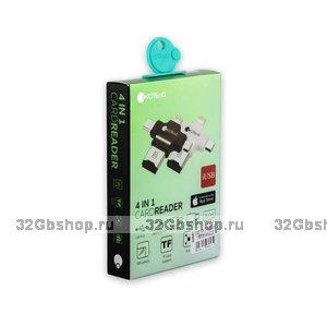 Кардридер COTEetCI 4в1 TF (USB/ USB-C/ MicroUSB/ Lightning) Card reader Белый