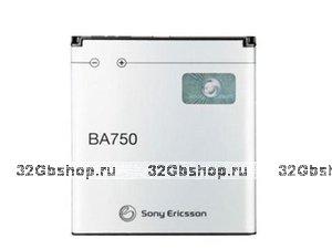 Аккумулятор Sony Ericsson BA-750 для мобильного телефона Sony Ericsson Xperia arc