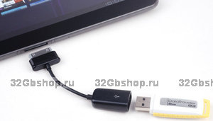 USB переходник для Samsung Galaxy Tab 10.1 черный