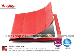 Сумка футляр-книга Yoobao для iPad 2 кожа красная (executive case)