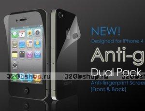 Пленка на экран для iPhone 4/4S Lux 3D (на 2 стороны)