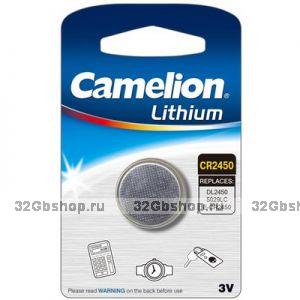 Элемент питания Camelion CR2450 (батарейка литиевая 3V)