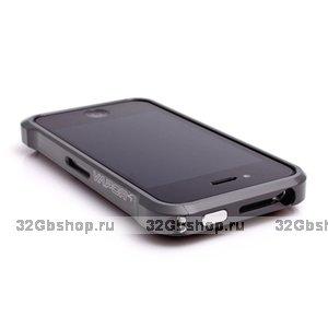 Бампер металлический Vapor для iPhone 4/4S серый