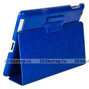 Чехол Mobi Cover для iPad 4/ 3/ 2 синий