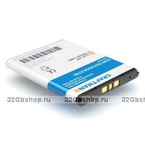 Аккумулятор Sony Ericsson BST-33 для мобильного телефона Sony Ericsson K800