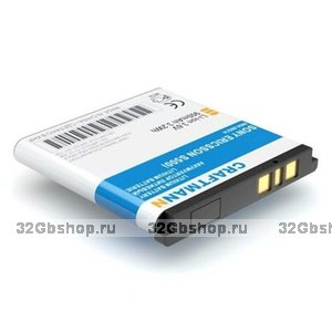 Аккумулятор Craftmann BST-38 для мобильного телефона Sony Ericsson W580