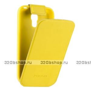 Чехол Kooso для Samsung Galaxy S4 mini i9190/ i9192 Duos - Kooso Flip case Yellow