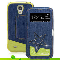 Джинсовый чехол с окошком для Samsung Galaxy S4 звезда из страз - S View Jeans Case