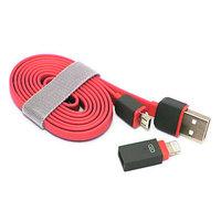 Светло-красный кабель 2 in 1 Micro USB + Lightning для iPhone 6 / 6 plus / 5s / 5c,  iPad Air, Samsung, LG