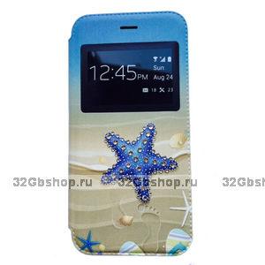 """Чехол книжка с окошком со стразами для iPhone 6 / 6s (4.7"""") пляж и морская звезда"""