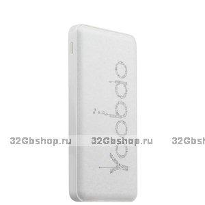 Внешний аккумулятор Yoobao March Power Bank YB-12 12000mAh