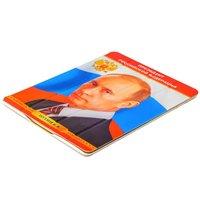 Чехол Jisoncase для iPad 4 / 3 / 2 с рисунком Владимир Путин на фоне флага России