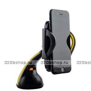Автомобильный держатель для iPhone 5s