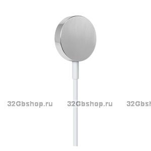 Зарядка для Apple Watch кабель 2 м - Apple Watch Magnetic Charging Cable (2m)