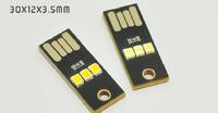Светодиодная USB лампа - брелок