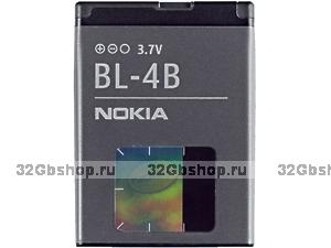 Аккумулятор Nokia BL-4B (для телефонов Nokia 2630 / 7370 / 7500 / N76) оригинальный