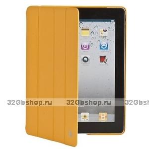 Кожаный чехол Jisoncase Executive для iPad 4 / 3 / 2 оранжевый