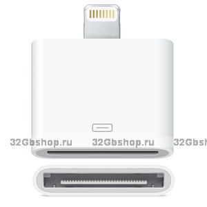 Переходник для iPhone 5 Lightning to 30-pin Adapter