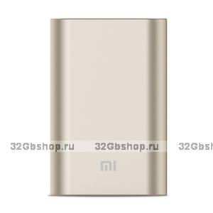 Внешний аккумулятор Xiaomi Mi Power Bank 10000 mAh Gold золотой