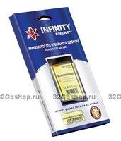 Аккумулятор для Apple iPhone 5s Infinity 1600 mAh