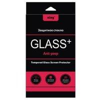 Защитное стекло Ainy для iPhone 6 Plus / 6s Plus Анти-шпион 0.33 мм