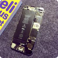 """Силиконовый чехол для iPhone 6 Plus / 6s Plus (5.5"""") внутренняя плата"""