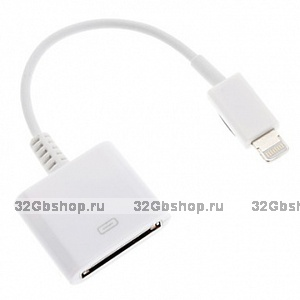 Lightning Adapter Cable White переходник для Apple iPhone 5 / 5s / 6s / 6 / iPad Mini