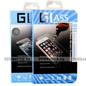 Защитное стекло для Samsung Galaxy Note 5 SM-N920C - Premium Tempered Glass 0.26mm
