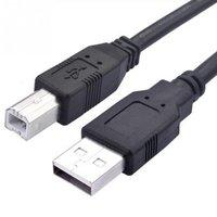 Кабель для принтера - принтерный кабель USB A - USB B