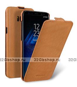 Коричневый кожаный чехол для Samsung Galaxy S8 - Melkco Leather Case Jacka Type (Brown LC)