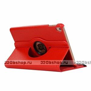 Красный чехол книга с подставкой для iPad Pro 10.5