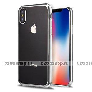 Прозрачный силиконовый чехол с серебряным бампером для iPhone X / Xs 10