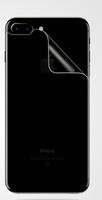 Защитная пленка  для iPhone 7 Plus / 8 Plus на заднюю часть