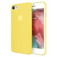 Желтый супертонкий 0.3мм пластиковый чехол для iPhone 8