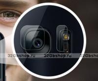 Защитная стекло для камеры Samsung Galaxy S8